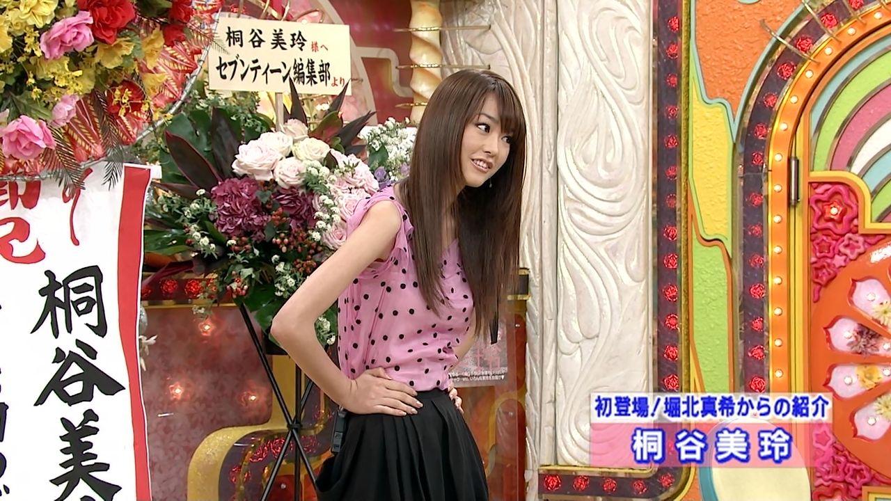美玲 本名 読み方 桐谷